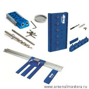 Комплект для сверления отверстий, соединения саморезами и раскроя Kreg DIYKIT-EUR