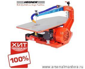 Лобзиковый станок Hegner Multicut-1 Heg 01100000 М00005967 ХИТ!