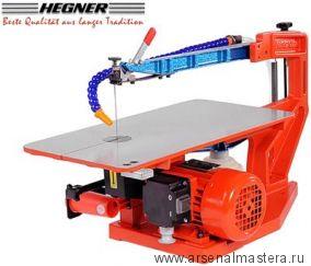 Лобзиковый станок Hegner Multicut-2S c наклоном столешницы Heg 00200000 М00005968