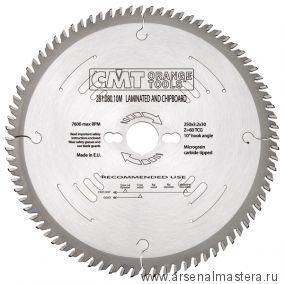 SALE CMT 281.166.56H Диск пильный 165х2,2/1,6х20 Z56 TCG -3гр (подходит для Festool)