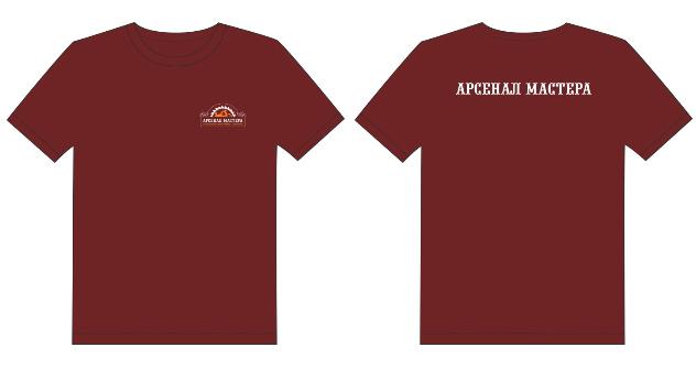 футболка арсенал мастера хлопок бордо
