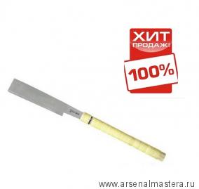 Супер гибкая пила для срезания пробок, шипов Shogun Deluxe 170мм М00012621