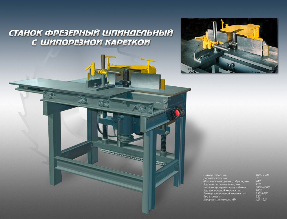 На полноценных промышленных фрезерных станках станина выполняется из чугуна или стали