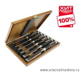 ХИТ! Набор стамесок плоских Wood Line Profi Narex 6 шт в деревянном кейсе (6, 10, 12, 16, 20, 26 мм)  853053