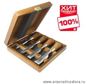 Стамески Narex Wood Line Plus столярные короткие в деревянном кейсе 4шт (6,12,20,26мм)  853750  ХИТ!