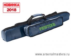 Сумка-чехол FESTOOL ST-BAG (для штатива ST DUO 200, контрольной лампы STL 450 и адаптера AD-ST DUO 200) Новинка 2018 года!