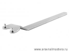 Ключ гаечный FESTOOL KF-AG 769040
