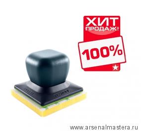 Дозатор с маслом Heavy Duty в жестяном контейнере (Диспенсер масляный) Festool SURFIX 0,3 л OS-Set HD 0,3 l 498060 ХИТ!