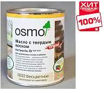Отзывы на Масло Osmo