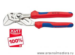 Ключ клещевой переставной - гаечный ключ (КЛЮЧ КЛЕЩЕВОЙ) KNIPEX 86 05 180 ХИТ!
