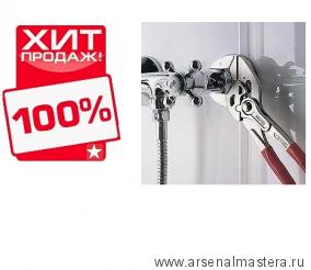 Клещи переставные-гаечный ключ KNIPEX 86 03 250  250 мм, однокомп. ручки, 1 3/4 дюйма ХИТ!