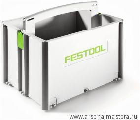 Инструментальный ящик FESTOOL SYS-ToolBox SYS-TB-2