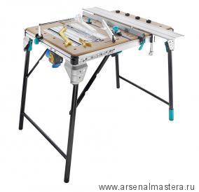 Многофункциональный универсальный складной рабочий стол 1185x757x863 для работы с циркулярной пилой, лобзиком, фрезером Wolfcraft Master 2500