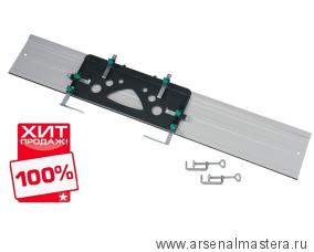 Шина направляющая FKS 115 алюминиевая 1150x205 Wolfcraft 6910000 для циркулярной пилы ХИТ!