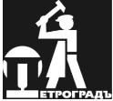 петроград ложкорезный набор