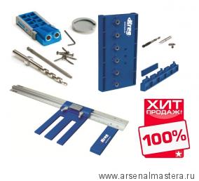 Комплект для сверления отверстий, соединения саморезами и раскроя (R3-EUR плюс KMA2675-EUR плюс KMA3220) Kreg DIYKIT-EUR ХИТ!