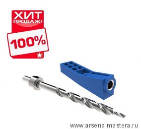 ХИТ! Приспособление для соединения саморезами Kreg Jig Mini + ступенчатое сверло со стопорным кольцом + ключ MKJKIT-EUR