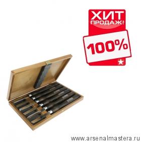 SALE Набор токарных резцов NAREX 6 шт. в деревянном кейсе 859503 ХИТ!