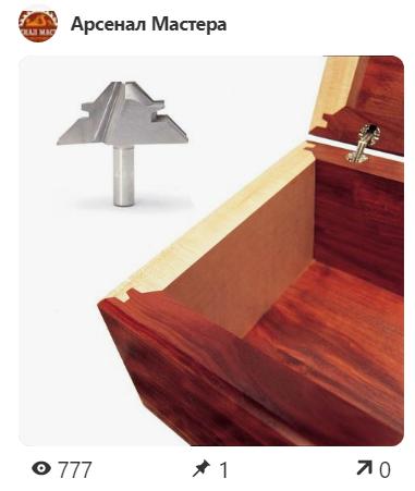 Рейтинг лучшие фото обзора вариантов соединений в изделиях из древесины