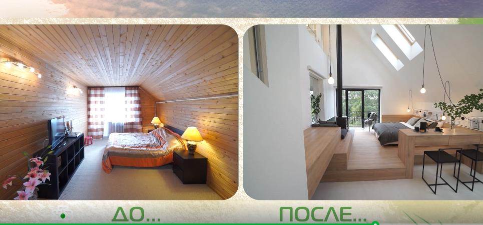 До и после ремонта спальни загородного дома