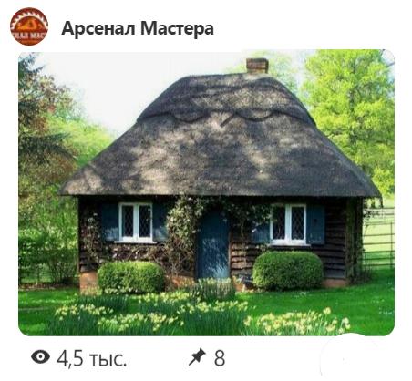 мини дом тини хаус лучшие фото 2019