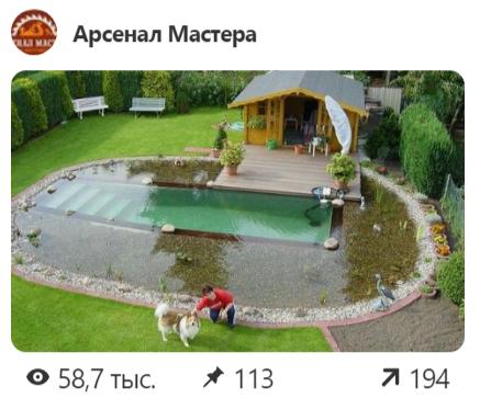 загородный дом и двор лучшие фото 2019
