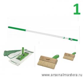 НАБОР для ухода за полами1: Телескопическая ручка ПЛЮС  Держатель с насадками ПЛЮС Щетки для пола и террас