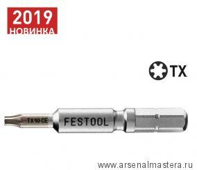 Бит FESTOOL Torx TX 10-50 CENTRO/2 205076 Новинка 2019 года!