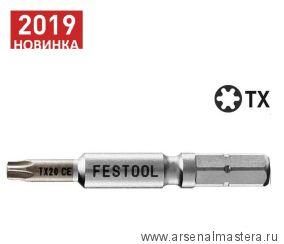 Бит FESTOOL Torx TX 20-50 CENTRO/2 205080 Новинка 2019 года!