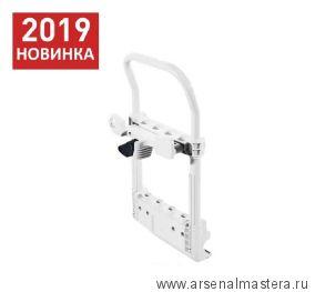 Рукоятка для транспортировки FESTOOL SB-CT MINI/MIDI-2. 204310 Новинка 2019 года!