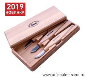 Набор резчицкий ПЕТРОГРАДЪ N13 3 ножа в деревянной коробке М00016239 Новинка 2019 года!