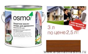 ВЫГОДНО! Защитное масло-лазурь для древесины для наружных работ OSMO Holzschutz Ol-Lasur 708 Тик 3,0 л