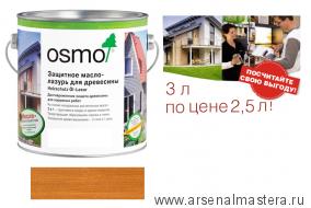 ВЫГОДНО! Защитное масло-лазурь для древесины для наружных работ OSMO Holzschutz Ol-Lasur 728 Кедр 3,0 л