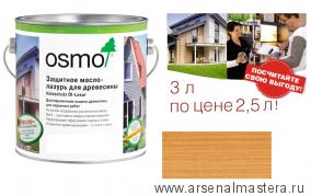 ВЫГОДНО! Защитное масло-лазурь для древесины для наружных работ OSMO Holzschutz Ol-Lasur 702 Лиственница 3 л