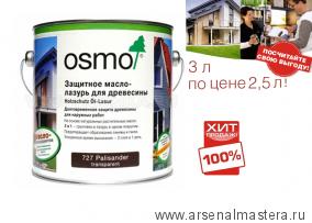 ВЫГОДНО! Защитное масло-лазурь для древесины для наружных работ OSMO 727 Holzschutz Ol-Lasur Полисандр 3 л