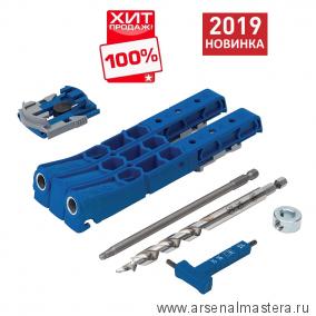 ХИТ! Приспособление для соединения саморезами Kreg Jig 320. Полный комплект. KPHJ320-INT Новинка 2019 года!