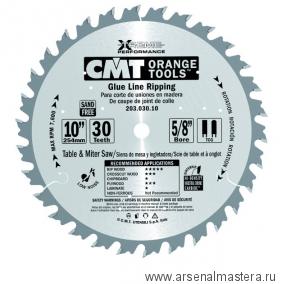 CMT 203.030.10M Пильный диск СМТ универсальный  254х3,2/2,2х30 Z30