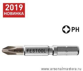 Бит FESTOOL Phillips PH 2-50 CENTRO/2 205074 Новинка 2019 года!