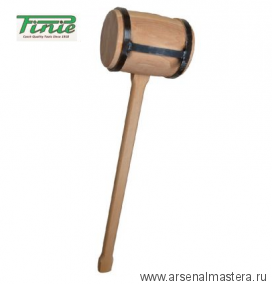 Молот круглый буковый PINIE 135x190x900 мм арт 54-2