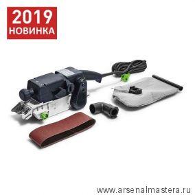Ленточная шлифовальная машинка FESTOOL BS 75 E 575770 Обновленная версия 2019 года!