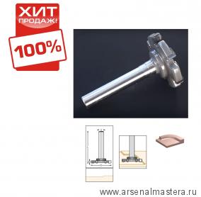 Фреза обгонная концевая шестизубая для выравнивания СЛЭБа D52x10 L83 Z6 хвостовик 12 мм DIMAR 1601059 ХИТ!