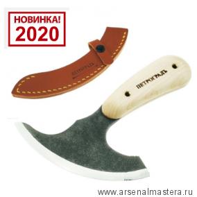 Нож раскроечный шорный ПЕТРОГРАДЪ модель3 двусторонняя заточка М00016988 Новинка 2020 года!