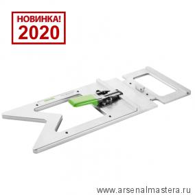 Угловой упор  FS - WA / 90 гр для шины FS / 2 FESTOOL 205229 Новинка 2020 года !