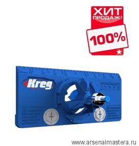 ХИТ! Кондуктор для врезания петель Kreg Concealed Hinge Jig KHI-HINGE-INT
