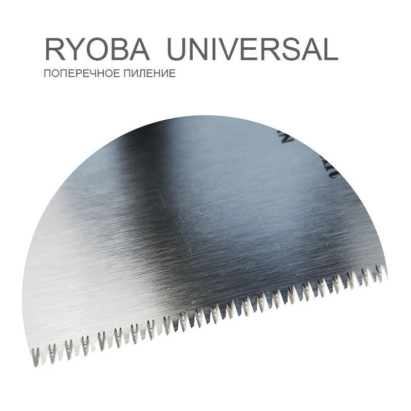 Пила Shogun Ryoba Universal, Rip/Cross/Slant