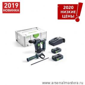 АКЦИЯ 2020 ! Аккумуляторный перфоратор FESTOOL BHC 18 Li 3,1 I-Compact в систейнере SYS 2 T-LOC 575700 Новинка 2019 г!