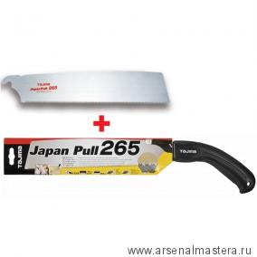 Ручная японская пила TAJIMA Japan с изогнутой ручкой 265 мм 16 TPI плюс запасное полотно GNB265P 265 мм 16 TPI SP265 Pull