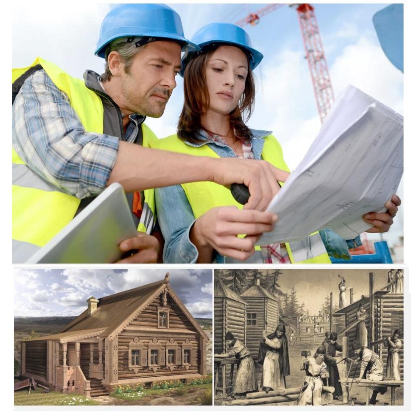 Плотницкие ручные инструменты для деревянного домостроения
