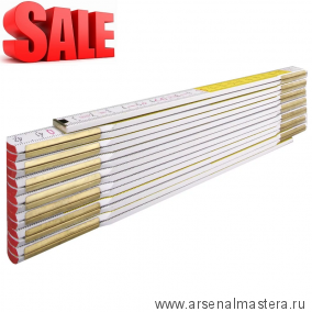 SALE Складной деревянный метр STABILA Тип 617/11 3м х 16мм арт.01231