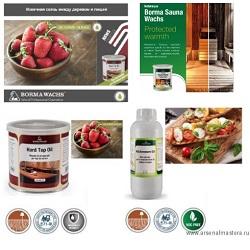 Более 90 лет на рынке пользуется спросом продукция итальянской компании Borma